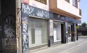 Původní prostory Cesty domů v Bubenské ulici_rok 2003